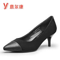 【限时价118.8】意尔康女鞋特价高跟通勤浅口单鞋女士单鞋