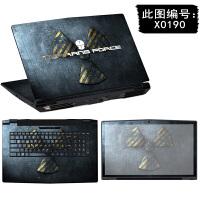 未来人类笔记本外壳膜X311地球人W230ST W230电脑保护膜W350ET W350SK W X0190