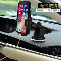 汽车导航仪表台前挡风玻璃吸盘底座悬臂伸缩加长通用 黑色