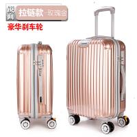 行李箱女拉杆箱男旅行箱子万向轮密码登机皮箱包韩版大学生小清新