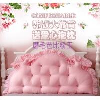 韩式公主皇冠床头大靠背爱心靠垫五角星抱枕车上星星抱枕心形抱枕