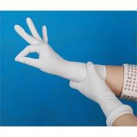 一次性丁晴手套12寸加长加厚款乳胶橡胶牙科用美发洗碗耐酸碱 白色