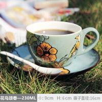 咖啡杯套装创意复古家用个性高档优雅网红手绘陶瓷拉花杯碟子带勺