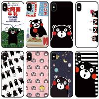 任意机型定制 熊本熊手机壳创意照片定制苹果XiPhone8765sPlus