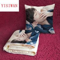 tfboys易烊千玺抱枕被子两用来图定制照片定做学生多功能个性可爱