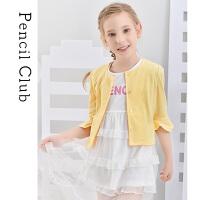 【99元4件】铅笔俱乐部女童夏装外套儿童空调衫中大童短款上衣长袖薄2021