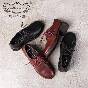 玛菲玛图黑色平底鞋女 季单鞋2018新款百搭粗跟欧美学院风系带英伦小皮鞋A388-1