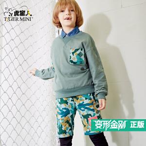 小虎宝儿变形金刚童装男童卫衣套装春装新款运动两件套韩版