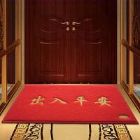 进门地垫丝圈门垫地毯入户大门口厅欢迎光临出入平安家用脚垫