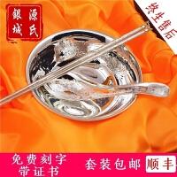 999纯银碗筷勺套装生日婚庆宝宝银餐具银筷子银碗贺寿新人满月礼