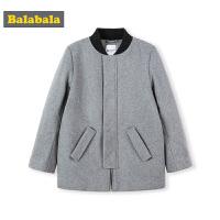 巴拉巴拉儿童呢子大衣中大童中长款毛呢新款秋冬男童毛呢外套