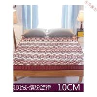 记忆棉床垫加厚床褥海绵双人榻榻米打地铺1.2m学生宿舍1.5米1.8m