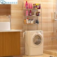 洗衣机置物架 卫生间不锈钢马桶架落地浴室厕所收纳架洗衣机架