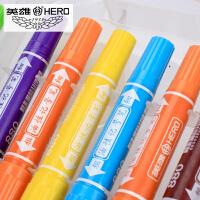 HERO/英雄正品民族880-12色24色大双头36彩色油性记号笔马克笔POP海报笔学生用手绘设计动漫专用套装