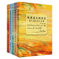 经典英文枕边书全套5册 每天背点好英文 英文读物 双语读物 中英对照 送音频心灵鸡汤中英对照双语英语读物入门课外自学