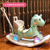 儿童木马摇摇马木马 儿童摇马摇摇马婴儿宝宝玩具1-3周岁礼物 塑料两用加厚大号2A