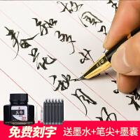 英雄牌钢笔285美工笔弯尖弯头书法专用学生用暗尖女生款硬笔成人男士练字复古艺术签名签字细定制免费刻字