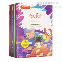 包邮快乐读书吧六年级6年级 爱的教育/童年/小英雄雨来 情景朗读 统编语文教材配套阅读