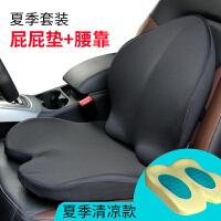 汽车坐垫增高加厚记忆棉驾驶座椅车坐垫子单个屁屁垫四季通用座垫
