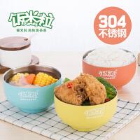 饭米粒 304不锈钢碗艾米茵茵碗不锈钢彩色双层隔热饭碗儿童饭碗11.5cm
