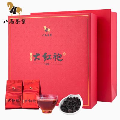 八马茶叶 王信记武夷大红袍茶岩茶叶礼盒装256克 武夷原料 特级茶礼