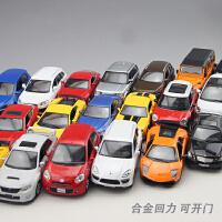 5英寸儿童玩具小汽车合金回力车模型可开门