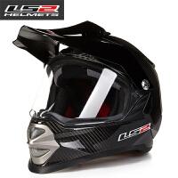 碳纤维摩托车越野盔拉力头盔公路两用赛跑车全盔配风镜四季男