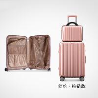 行李箱拉杆箱包女24韩版22登机28铝框万向轮男20寸皮密码旅行箱子s6 玫瑰金-简约拉链款 20寸送小箱【登机拉杆箱