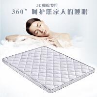 天然椰棕环保3E椰梦维棕垫薄床垫偏硬可定制折叠酒店公寓员工床垫 针织面料+普通棕板 5公分厚