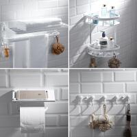 欧太空铝毛巾架免打孔白色浴室置物架卫生间浴巾架五金挂件套装