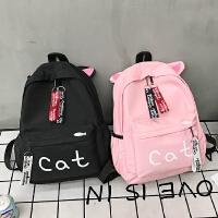 韩版小清新中小学生书包 女可爱校园初高中学生背包街头潮流双肩包