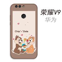 华为荣耀V9手机壳DUK一AL20保护套v9卡通荣誉v9男女v九9V时尚
