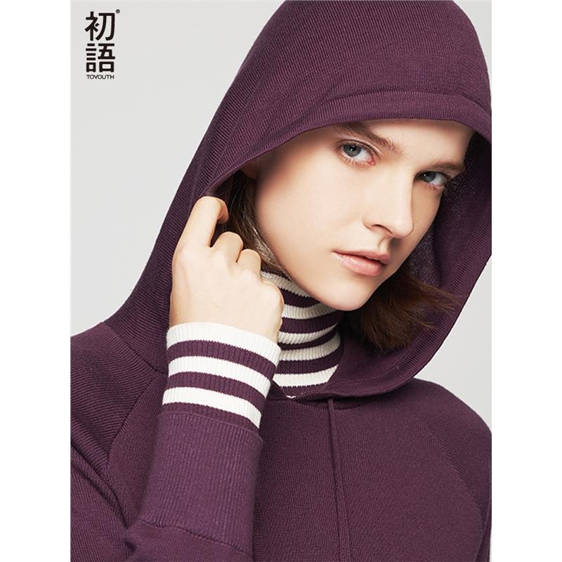 初语 秋冬套头毛衣假两件女高领连帽撞色条纹针织上衣百搭打底衫