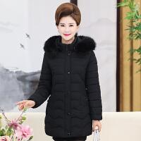 中老年女装羽绒外套妈妈冬装加厚棉衣中年60岁40中长款棉袄50
