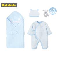 【1.15-1.19年货节 满300减150】巴拉巴拉初生婴儿用品宝宝0-3个月新生儿满月礼盒衣服套装5件装男