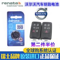原装进口 沃尔沃XC60V40V60S60S60LS80L汽车遥控器钥匙电池CR2430