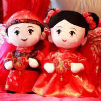 婚庆娃娃压床公仔一对情侣布玩偶毛绒玩具创意婚房摆件结婚礼物