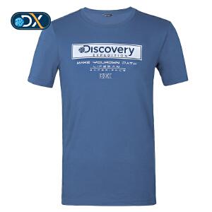 Discovery户外2018春夏新品男式短袖T恤DAJG81170