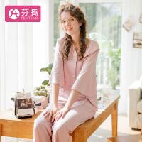芬腾 睡衣女士秋季新品纯棉舒适简约休闲长袖套头家居服套装