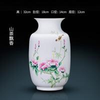 景德镇陶瓷器名家手绘粉彩花瓶薄胎中式家居客厅博古架装饰品摆件 山茶飘香――高峰