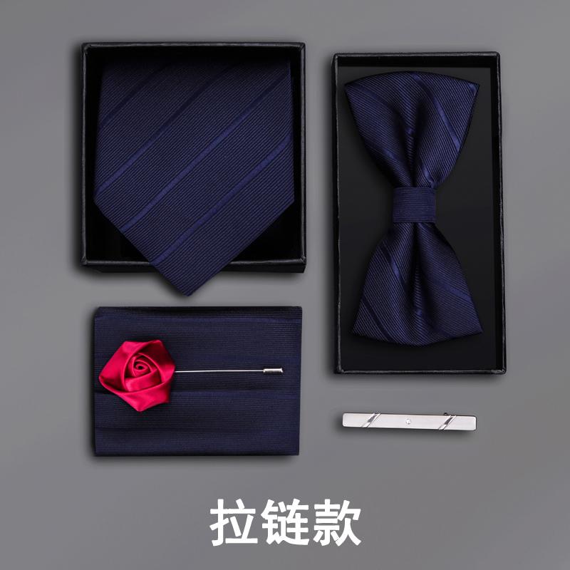 男士正装结婚新郎领结方巾五件套蓝色暗条礼盒套装领带