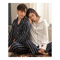 韩国风秋季结婚睡衣新婚情侣套装男长袖女家居服秋冬款
