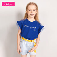 【99元3件】笛莎童装女童短袖T恤夏季新款中大童儿童圆领荷叶边短袖上衣