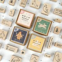 印章丨Geekmon原创可爱木质图章学生套装diy手帐装饰素材果壳商店