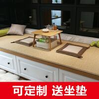 竹地毯飘窗凉席卧室飘窗垫阳台夏季窗台垫定做榻榻米垫子地垫