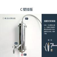 不锈钢厨房净水器家用直饮自来水龙头过滤器商用井水超滤机4cq