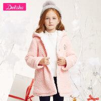 【3件3折到手价:62】笛莎女童外套冬新款中长款呢大衣加绒加厚中大童儿童连帽上衣
