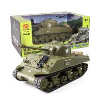 130遥控坦克充电对战坦克玩具遥控坦克模型男孩玩具汽车 抖音