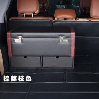 后备箱储物箱汽车后备箱收纳箱汽车储物箱车载收纳箱