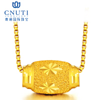 CNUTI粤通国际珠宝 黄金戒指路路通足金转运珠男女红绳黄金手链 0.25g